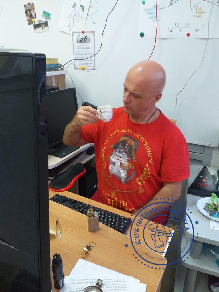Кофе или вода на работе